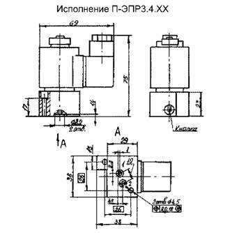 П-ЭПР3.4 пневмораспределитель - габаритная схема
