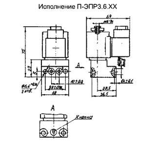 П-ЭПР3.6 пневмораспределитель - габаритная схема