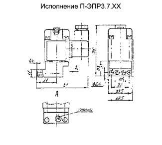 П-ЭПР3.7 пневмораспределитель - габаритная схема