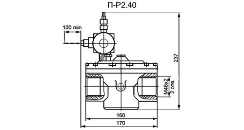 Пневмораспределитель двухлинейный П-Р2.40