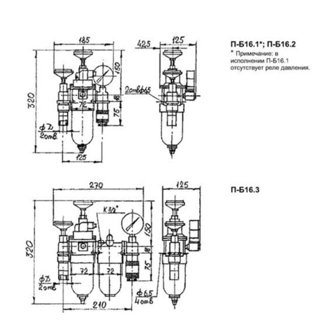 Схема габаритных размеров П-Б16