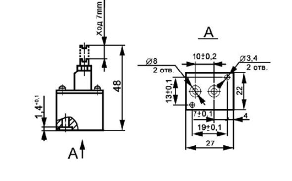 Схема габаритных размеров Пневмодросселя П-ДК