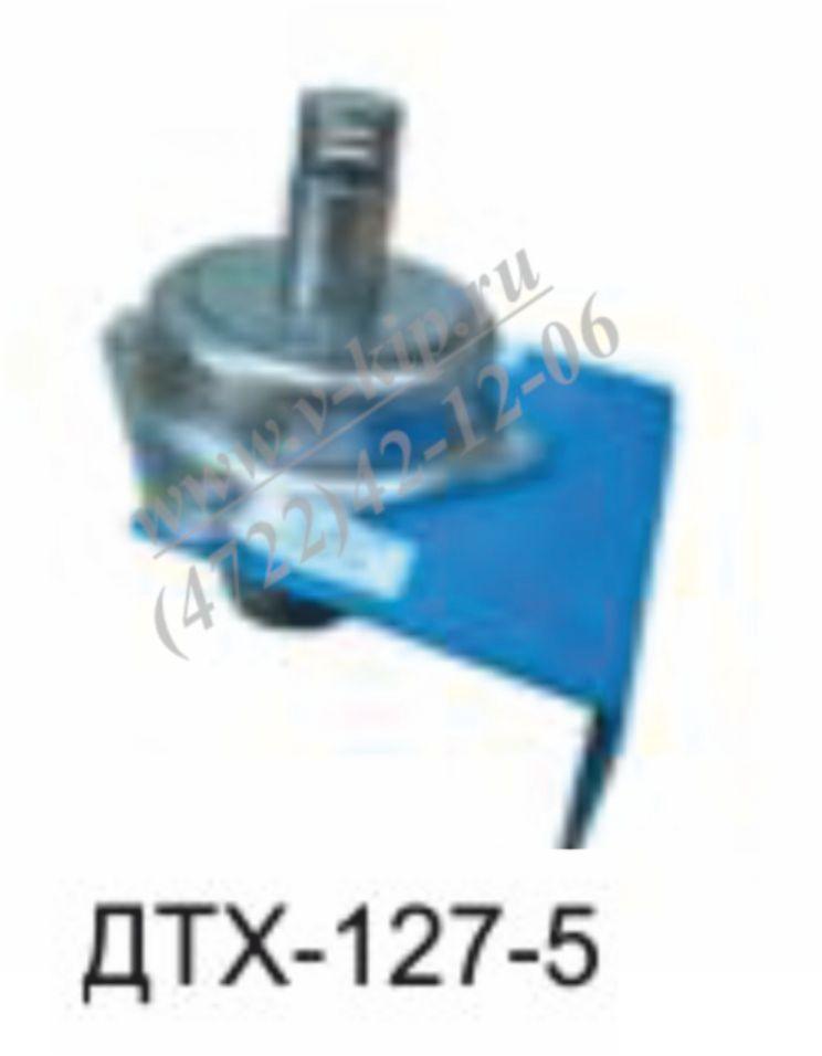 Датчик ДТХ-127-5 (конвекционно-диффузионный отбор пробы)