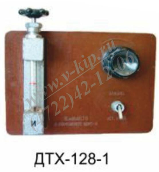 Датчик ДТХ-128-1 (принудительный отбор пробы)