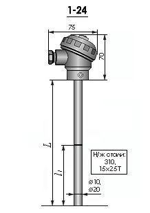 Схема габаритных размеров термопреобразователя 1-24