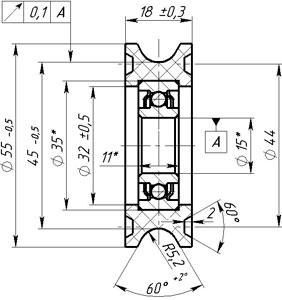Рис.1. Габаритный чертеж ролика ГТИМ 303663 004