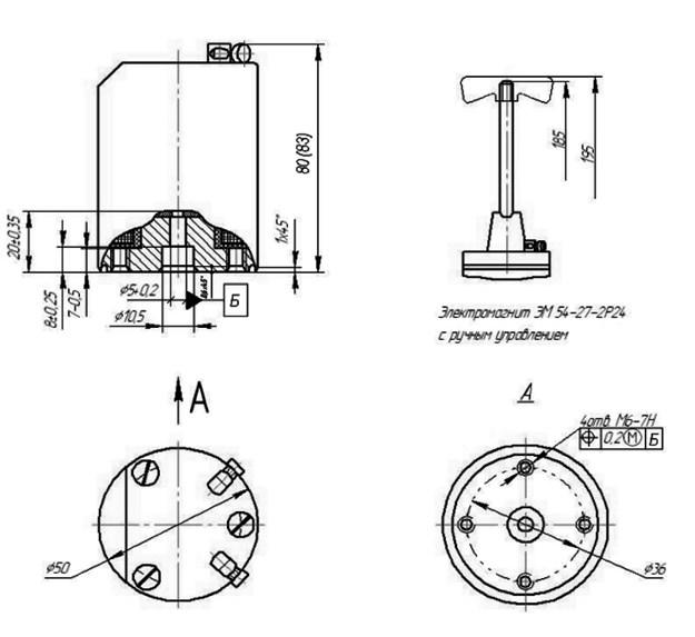 Схема габаритных размеров электромагнитов ЭМГ-54-25, ЭМГ-54-27