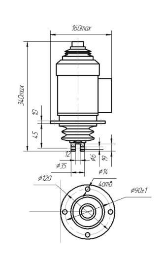 Схема габаритных размеров Электромагнита ЭМВ 11-37