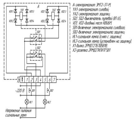 Схема подключения ЭМТ-2-37М