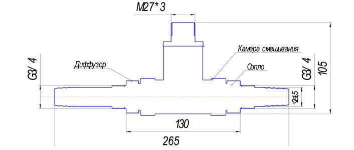 Схема эжектора ХЛ.92.000-02