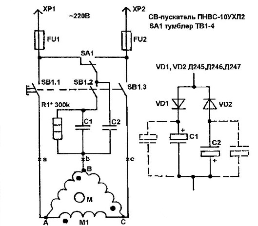 Схема подключения Пускателя ПНВС-10