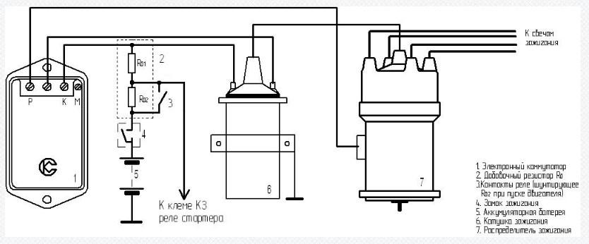 Схема подключения коммутатора ТК-102