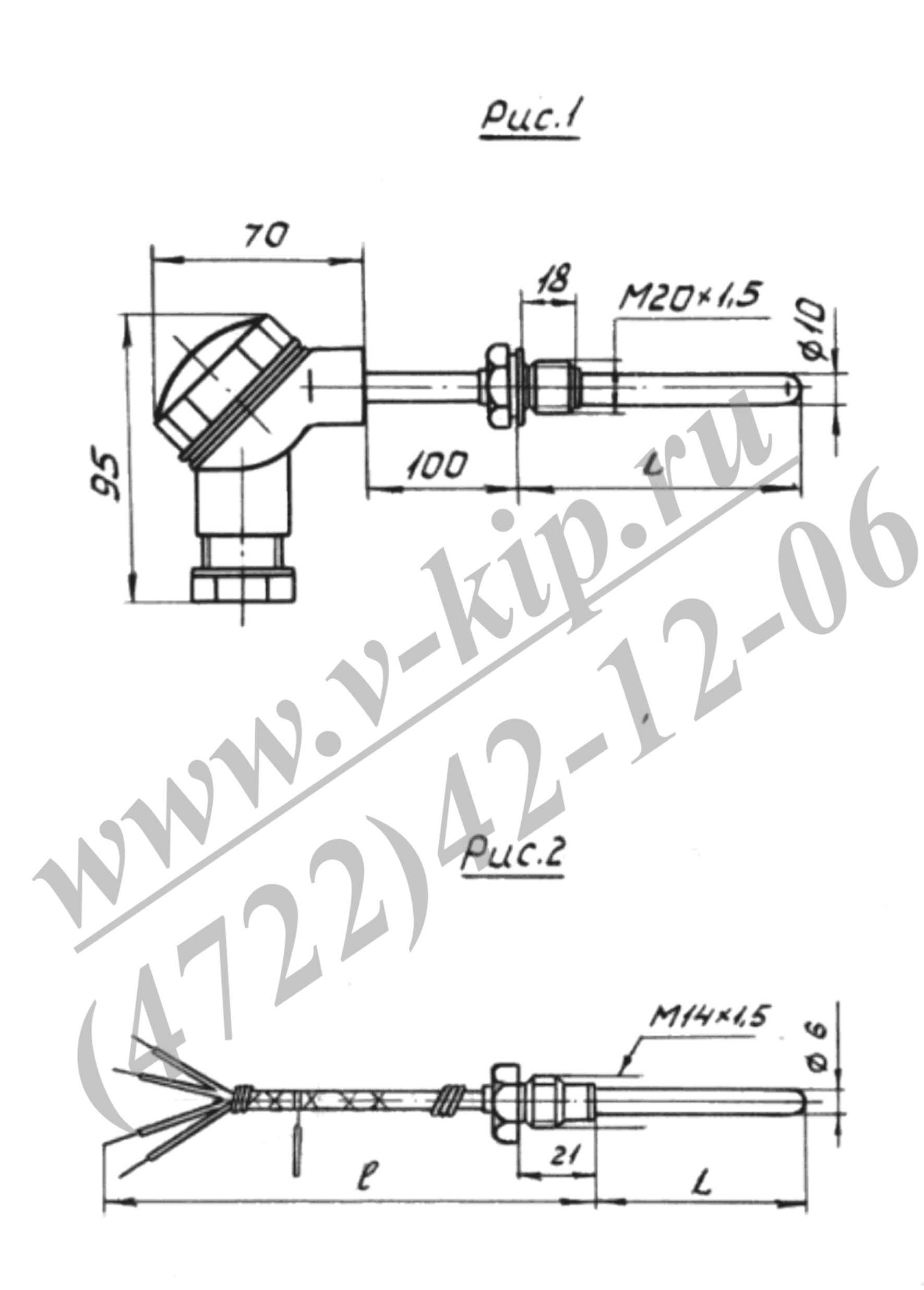 ТСПР-0490 термопреобразователь габаритная схема