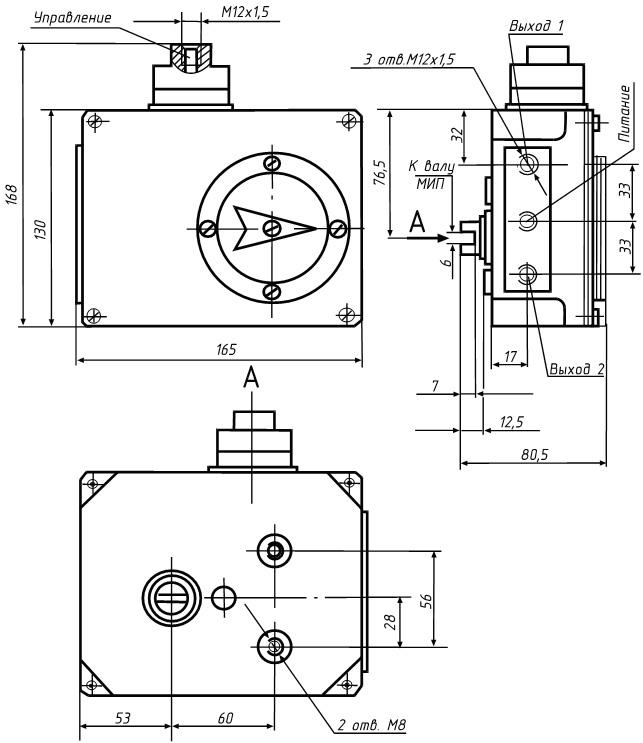 Позиционер пневматический ПП-5 с габаритными и присоединительными размерами