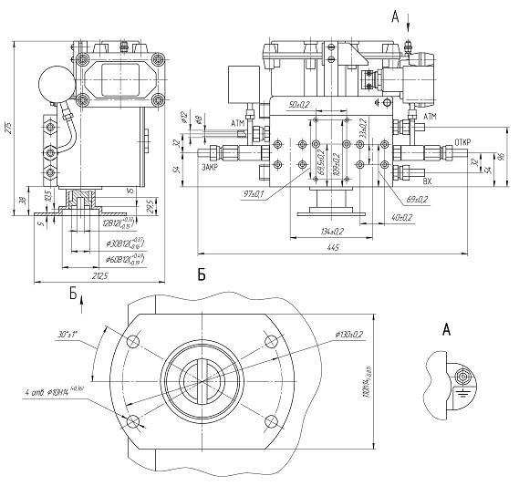 Схема Блока управления БУК-2