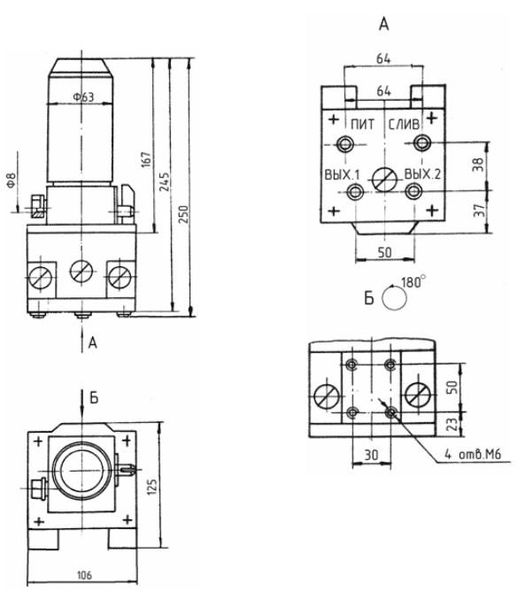 Схема Электрогидрореле КЭГ