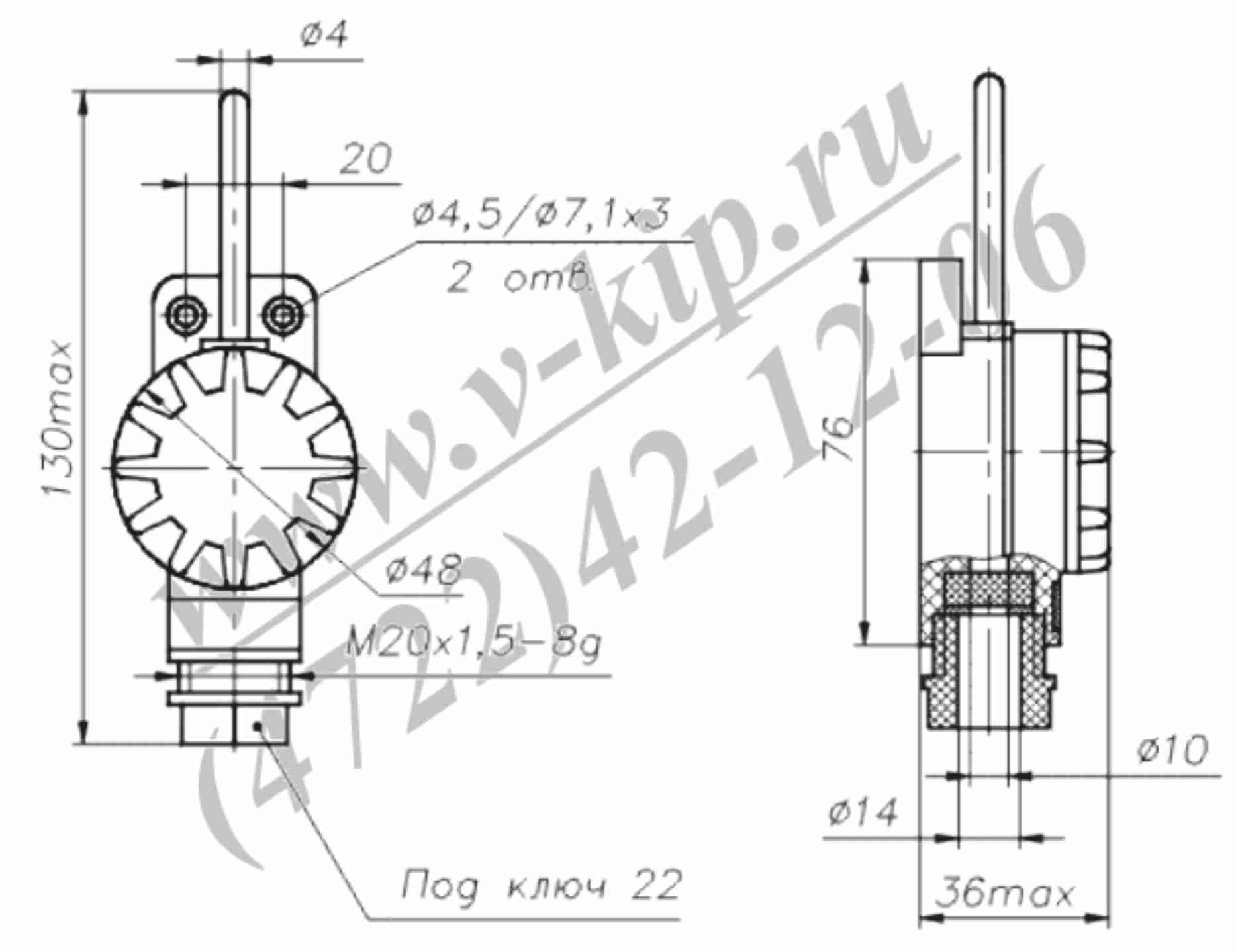 Габаритный чертеж термопреобразователей сопротивления ТСП-1290В, ТСМ-1290В