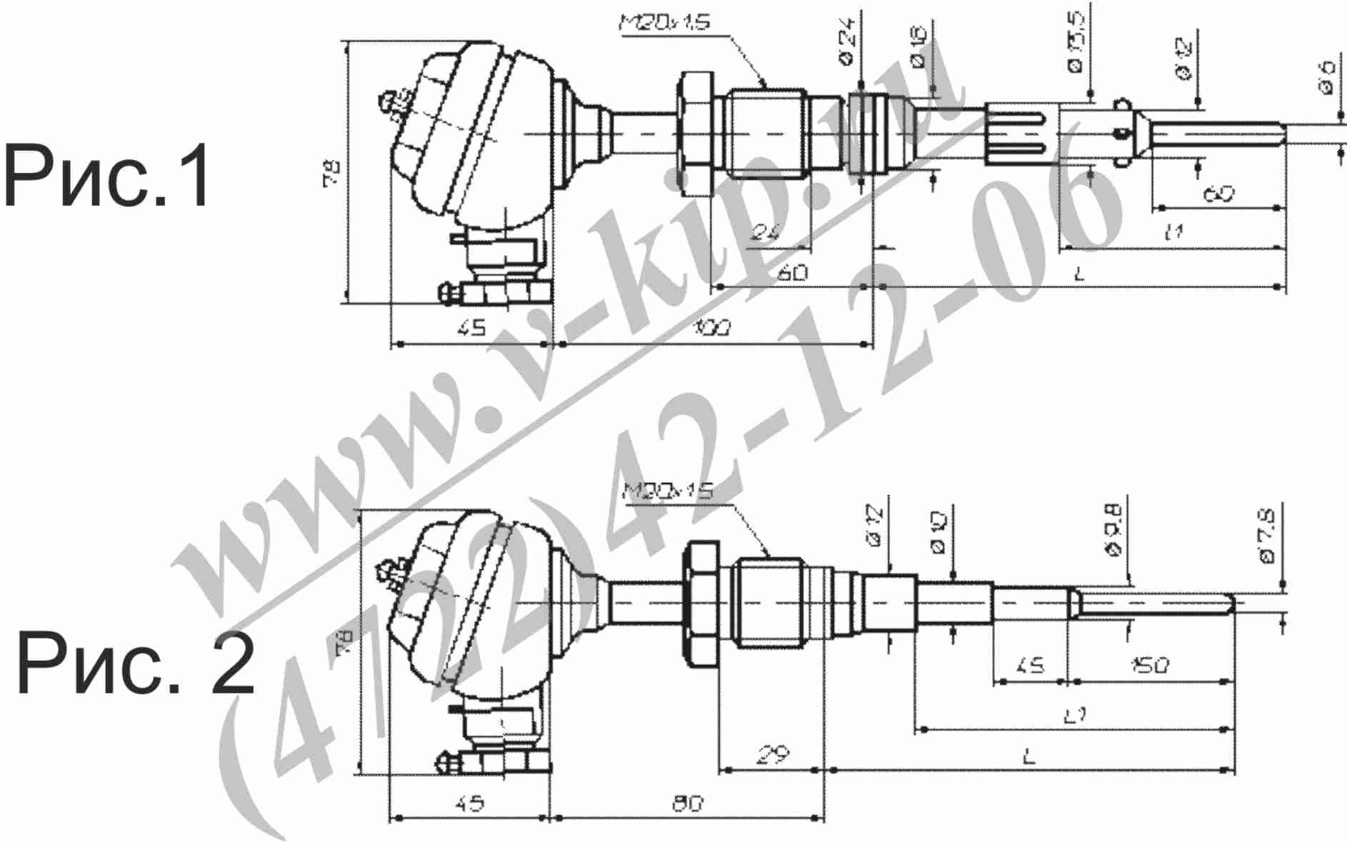ТСП-8042Р термопреобразователь - габаритная схема